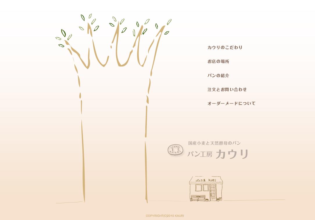 スクリーンショット(2010-10-30 16.19.29)